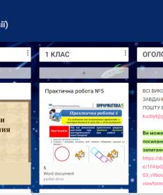 /Files/images/padlet.png